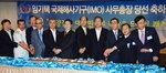 해양수산부 임기택 IMO 총장 당선 축하 행사