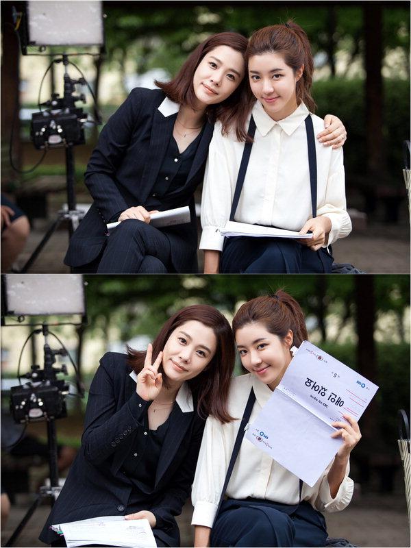 دانلود سریال کره ای من یک معشوقه دارم