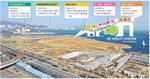 북항재개발 새로운 도전과 과제 <상> 복합리조트와 투자 유치