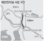 창원~진해 제2 안민터널 내년 3월 착공