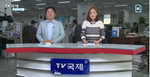 """'tv국제' 주간 브리핑 10월 네번째주 """"조선산업, 불황 속 특수선 블루오션"""""""