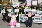 내일 한·일·중 정상회의…3국 협력 복원 시동