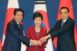 """한일중 정상 """"3국 FTA 협상 가속화 위해 협력"""""""