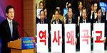 국정화 속도전에 쪼개진 대한민국…연말 예산국회 시계 제로