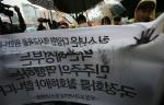 서울 도심서 교과서 국정화 찬반 집회·회견 잇따라