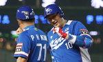 〈한국 쿠바〉 한국, 일본 오타니에 0-5완패후 절치부심