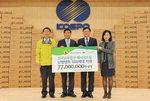 한국남부발전 봉사의 날…저소득층에 난방용품 지원