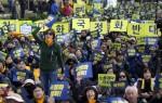 """천주교-전교조 """"한국사 교과서 국정화 반대"""" 한목소리"""