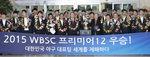 일본 꼼수 딛고 정상에 오른 '김인식 매직'
