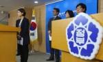 메르스 바이러스, 한국서 변이 공식 확인…전파력, 치사율 영향은