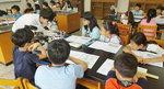 부산가톨릭대 청소년 의과학 체험캠프