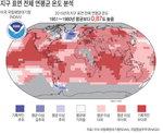 2015년도 지구 역사상 가장 더웠다