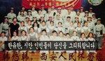 박창희 대기자의 人香萬里(인향만리) <1-5> 예술구국의 풍운아, 한형석- 대륙에 뿌린 예술의 씨앗