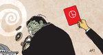 [강명관 칼럼] 분열 정치의 기원