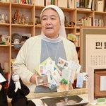 박창희 대기자의 색깔있는 인터뷰 <3> '민들레 시인' 이해인 수녀