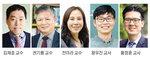 김재호·권기룡 교수 등 5명, 올해 부산과학기술상 수상