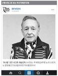 """러시아 국민감독 로만 비크튜 """"자유 없는 사회 사랑도 없다"""""""