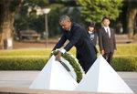 오바마, 한국 원폭 피해자 언급만 했다