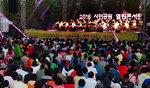 시민공원 개장 2주년 기념 콘서트