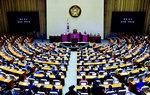 정세균 의장 '책임의회' 강조…청와대·정부와 갈등 예고