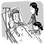난치병 환우에 새 생명을 <145> 골반암 장명환 씨
