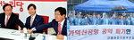 사과 요구마저 일축한 박 대통령…영남민심 부글부글
