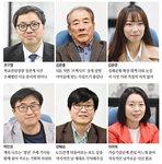 [독자위원회] 경찰 자정기능 마비 지적 적절…신공항 시민여론 짚어주길