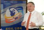 박창희 대기자의 색깔있는 인터뷰 <13> 국제로터리클럽 서종범 부산 지구 총재