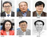 [독자권익위] 지진·원전 문제·김영란법…더욱 깊이 있는 보도 기대