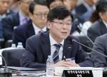 [국감 현장] 양산·울산단층 활성단층 공식 인정