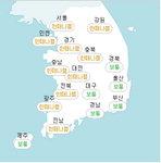 서울 등 수도권 미세먼지 '나쁨'…부산은 '보통'