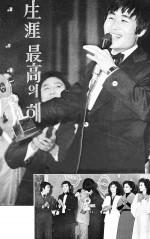 김형찬의 대중음악 이야기 <38> 만족 모르는 음악장인 송창식(하)