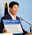 '원전 수소 제거기' 품질검증도 허술