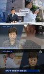 """JTBC """"�ּ�� ��, ����ũǪ��Ʈ �αٿ� ���� ����"""""""