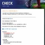 피파온라인3 인벤, '12시간 점검' 2016 하반기 로스터패치 실시...뭐가 바뀌나