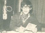 김형찬의 대중음악 이야기 <41> 1970년대 여대생의 로망 윤형주(상)