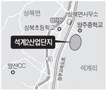 양산 상북 태풍 침수원인 놓고 티격태격