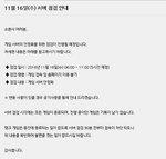 롤점검, 오늘 2017 시즌 첫 점검...랭크 게임 문제 해결되나