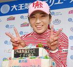 '보미짱' 이보미, 2년 연속 일본 상금왕