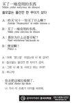 [생활중국어] 쓸모없는 물건만 한 무더기 샀다- 11월 22일