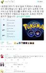 日 후쿠시마 지진에 출현 금지된 '포켓몬고' 한국 잠시 상륙