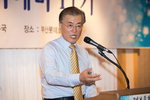 """문재인 """"박 대통령 탄핵 자신…헌재도 민심 적극 반영할 것"""""""