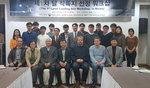 국내 건설기술 활용해 한국형 달 탐사 프로젝트 시동
