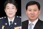 울산경찰청장 이재열·경남경찰청장 박진우
