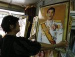 태국 새 국왕 와치랄롱꼰은 누구?...3차례 결혼 실패 등 사생활 복잡