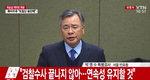 """박영수 특검 """"매머드 특검 상주 인력만 100명. 사무실 구해달라""""...소감 발표"""