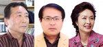 부산아너소사이어티 총회, 김경조 회장 등 3명 수상