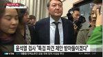 박근혜 특검에 '음지의 스타검사' 윤석열...그는 누구?