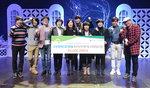 제10회 '산타 원정대' 캠페인…은성의료재단 동참, 3000만 원 후원