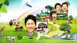 '동물농장' 4일 예고-전주 한옥마을 마스코트/불량 낙타/하수구 고양이